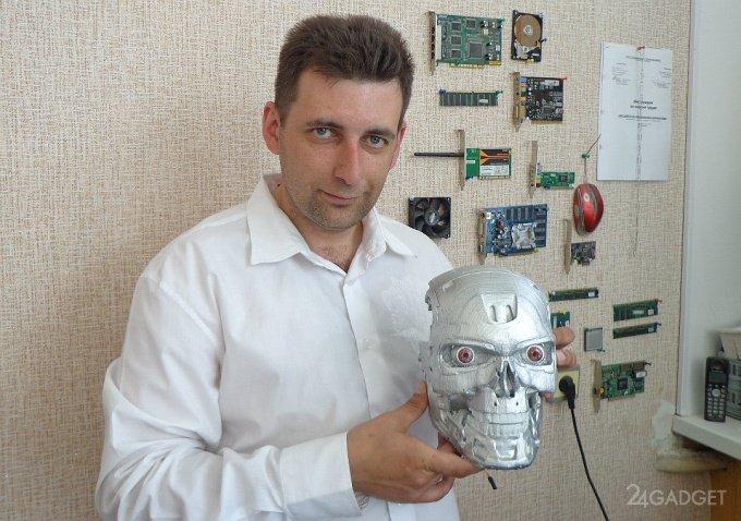 Пермский программист собрал на дому болтливого терминатора (6 фото + видео)