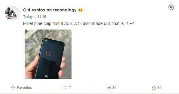 Компания Xiaomi может показать смартфон Mi 5C уже в этом месяце