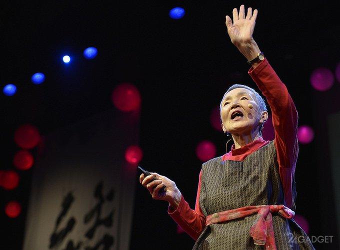 81-летняя японская пенсионерка поразила Интернет (4 фото + видео)