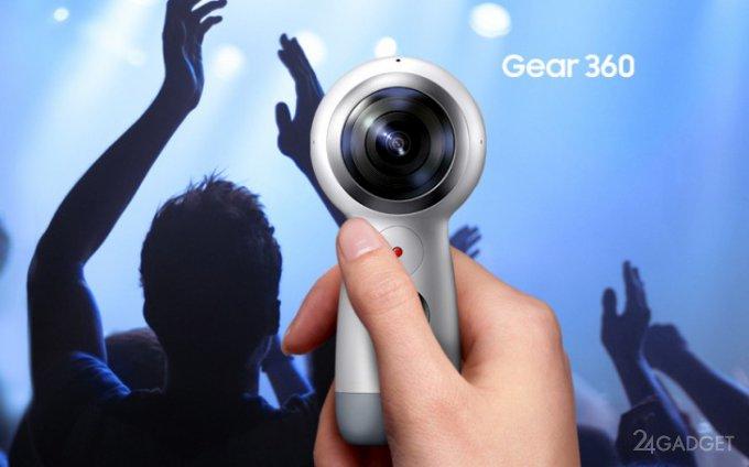 Gear 360 — переработанный дизайн и новые возможности (12 фото + видео)