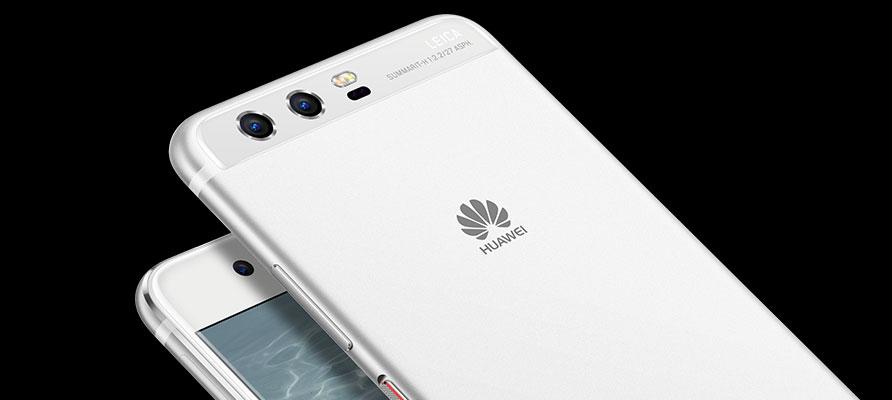 Белая расцветка Huawei P10-экран и задняя панель