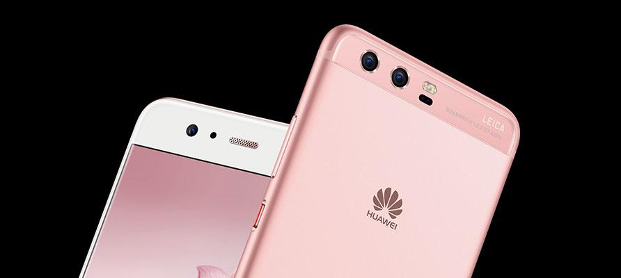 Розовая расцветка Huawei P10-экран и задняя панель