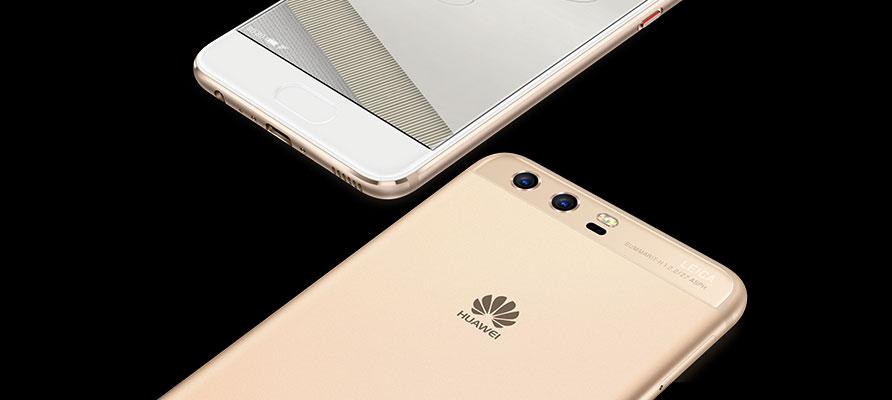 Расцветки смартфона Huawei P10-ракурсы