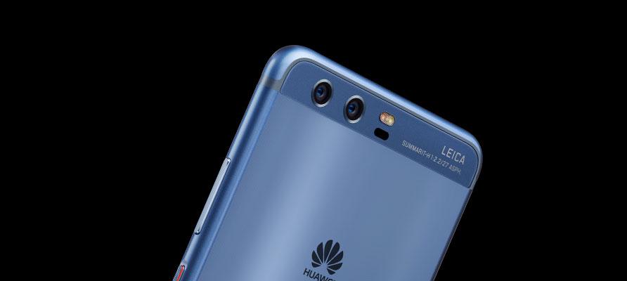 Huawei P10-алмазная обработка