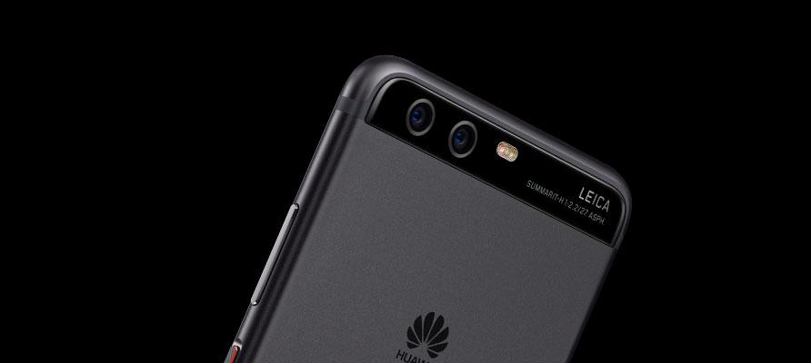 Huawei P10-пескоструйная обработка