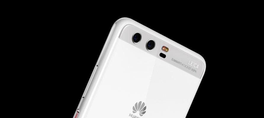 Huawei P10-глянцевая обработка