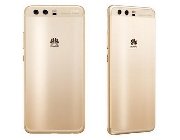 Huawei P10-задняя панель смартфона Dazzling Gold