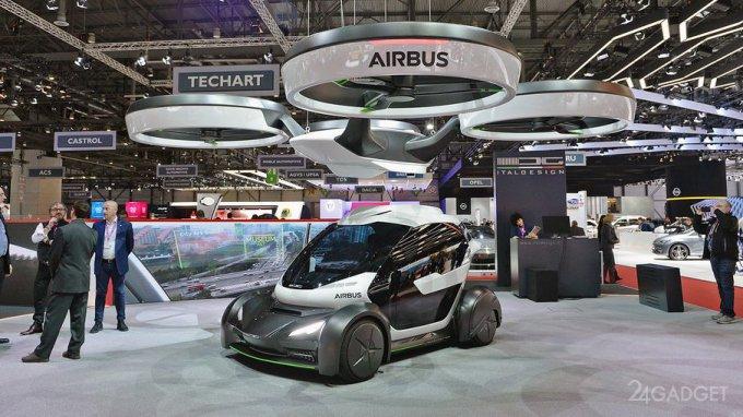 Модульный летающий электромобиль от Airbus (21 фото + 2 видео)