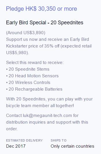 Стартап недели от АЛЛО. Speednite - управление освещением велосипеда – комплект