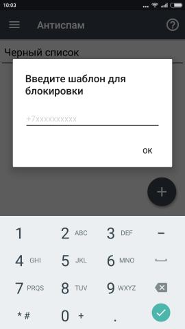 Taiga Mobile Security