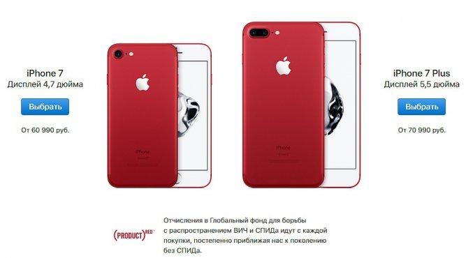 Представлен iPhone 7 в новом цвете и обновленный iPhone SE (5 фото)
