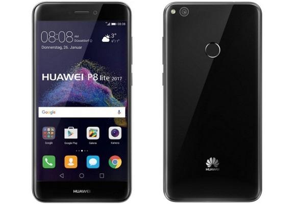 Huawei P8 Lite 2017-Новинка