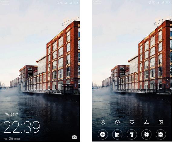 Huawei P8 Lite 2017- Скриншот Интерфейс