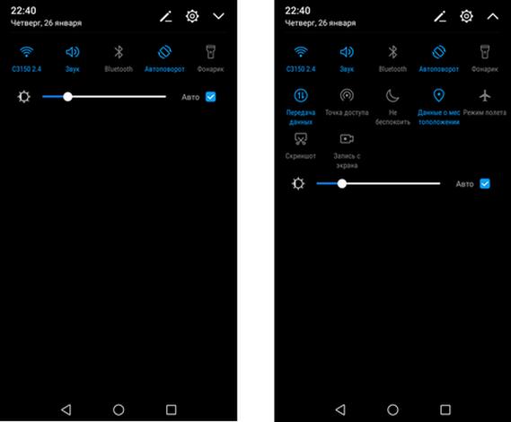 Huawei P8 Lite 2017-10 Скриншот Интерфейс
