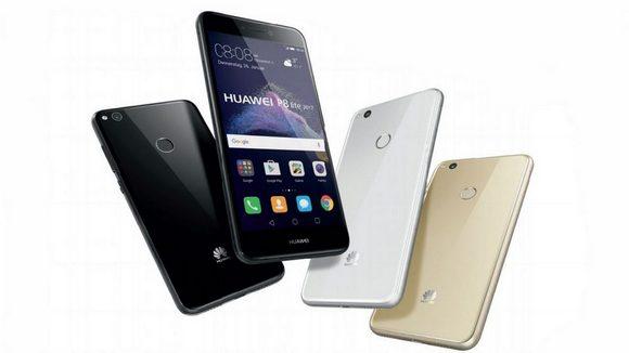 Huawei P8 Lite 2017-Цвета корпуса