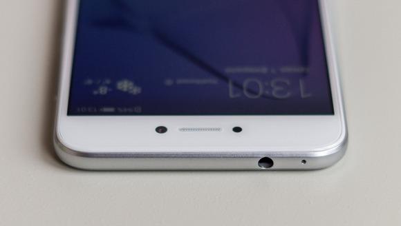 Huawei P8 Lite 2017- Верхний торец