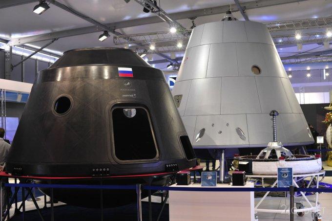 Корабль «Федерация» будет летать по орбите и к Луне (2 фото)