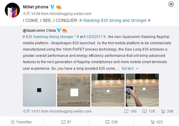 Xiaomi намекает на то, что смартфон Xiaomi Mi6 получит чип Snapdragon 835 - фото 1