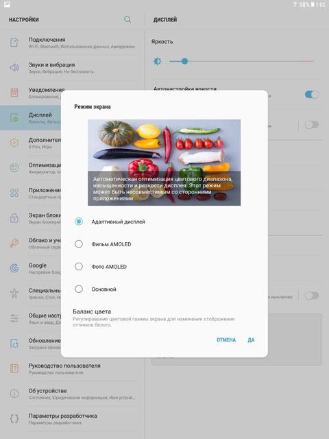 Обзор флагманского планшета Samsung Galaxy Tab S3-15