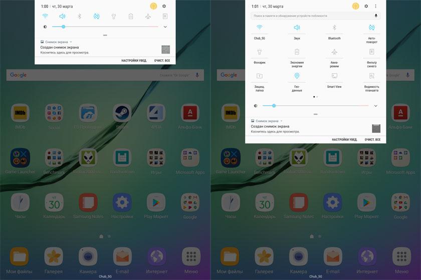 Обзор флагманского планшета Samsung Galaxy Tab S3-30