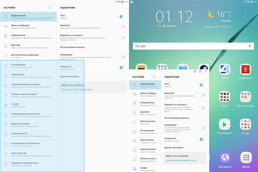 Обзор флагманского планшета Samsung Galaxy Tab S3-36
