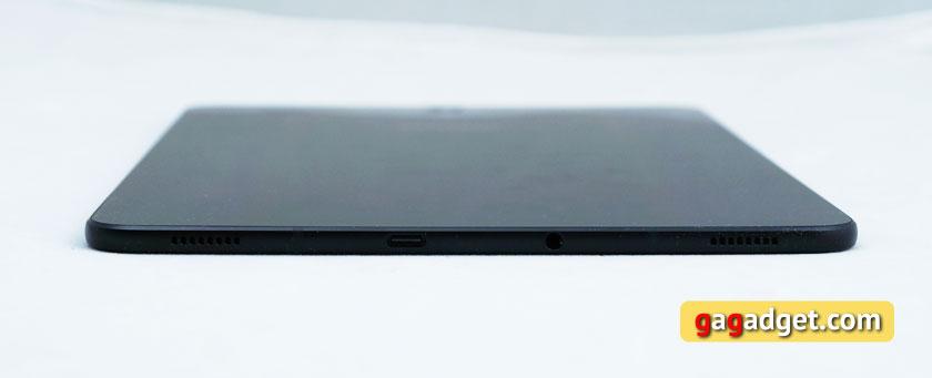 Обзор флагманского планшета Samsung Galaxy Tab S3-7