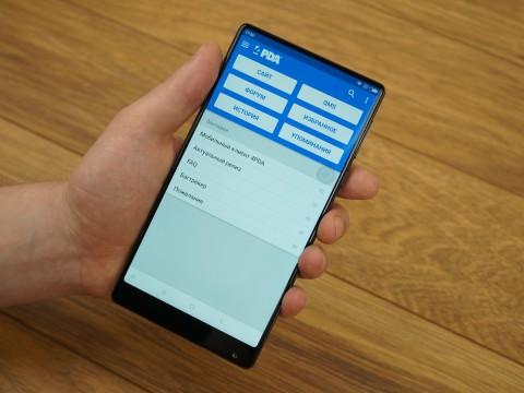 Xiaomi и 4PDA готовят к выпуску совместный смартфон