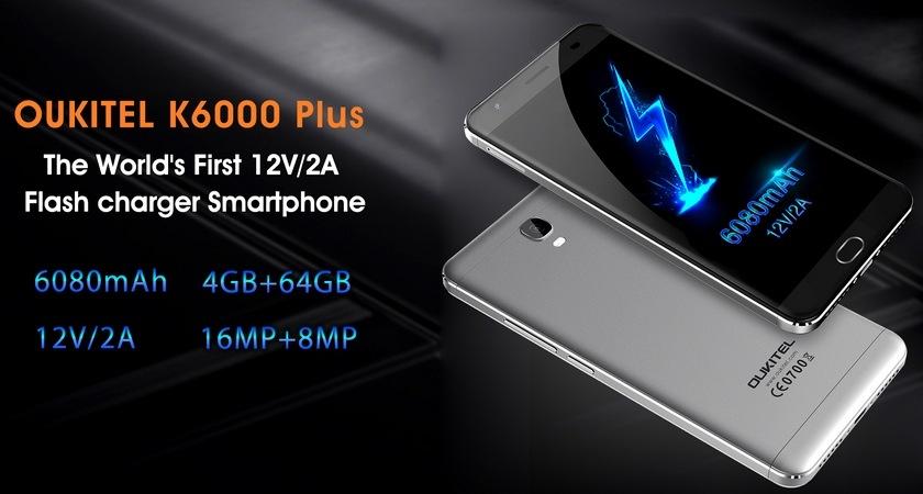 Предзаказ Oukitel K6000 Plus c батареей на 6080 мАч — с 5 апреля за $179.99