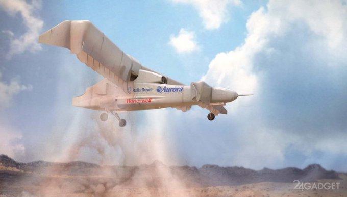 Гибридный дрон X-Plane прошел все лётные испытания (видео)