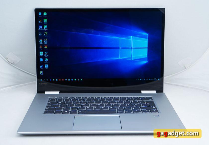 Обзор ноутбука-трансформера Lenovo YOGA 720-15 с GeForce GTX 1050-4