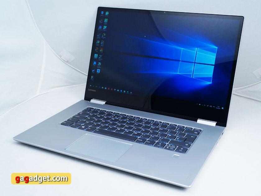 Обзор ноутбука-трансформера Lenovo YOGA 720-15 с GeForce GTX 1050