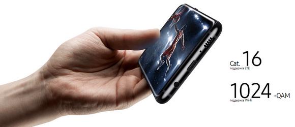 Samsung Galaxy S8 и модель Plus-ускоренная загрузка данных