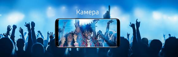 Samsung Galaxy S8-камера