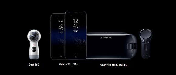 Экосистема умных устройств Samsung-составляющие