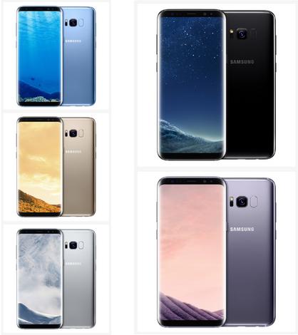 Новые Samsung Galaxy S8-варианты расцветок