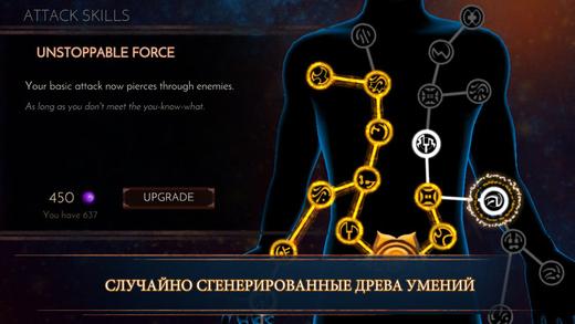 Топ-10 приложений для iOS и Android (27 марта - 2 апреля) - Leap of Fate