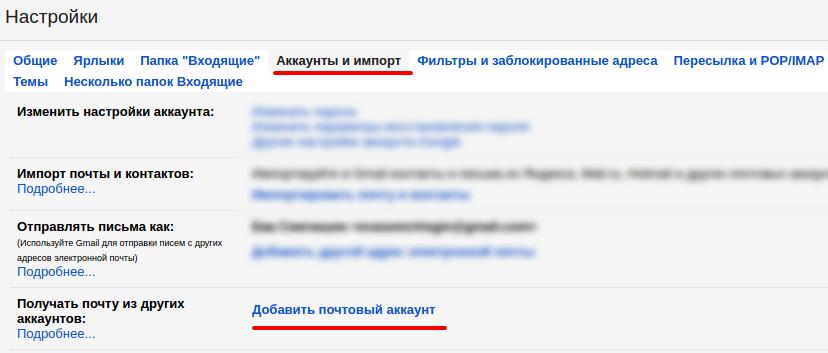 Покупки без проблем как сменить почту на allo.ua – Добавить аккаунт