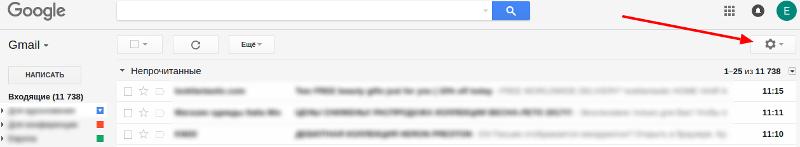 Покупки без проблем как сменить почту на allo.ua – Настройки Gmail
