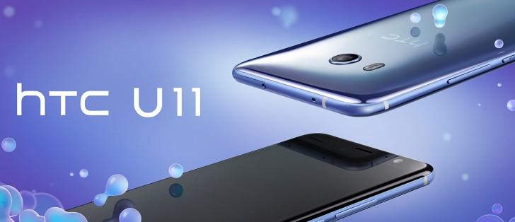 HTC официально представила флагманский смартфон U11 с технологией Edge Sense – фото 1