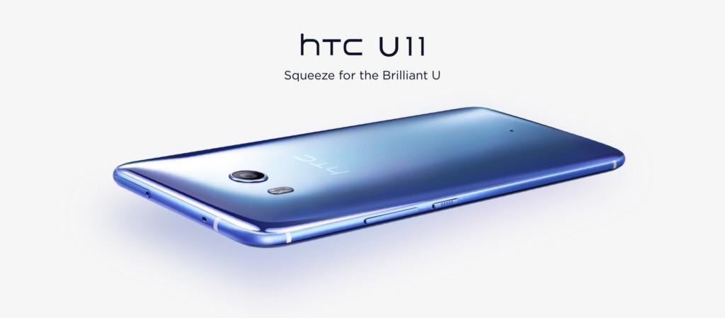HTC официально представила флагманский смартфон U11 с технологией Edge Sense – фото 5