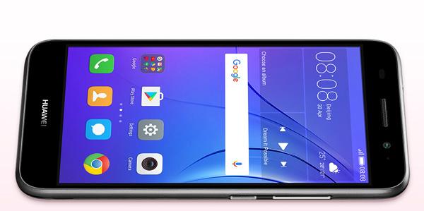 Huawei анонсировала свой новый бюджетник Y3 II - фото 1