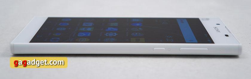 Обзор Sony Xperia L1: 5.5-дюймовый бюджетник с MediaTek-14