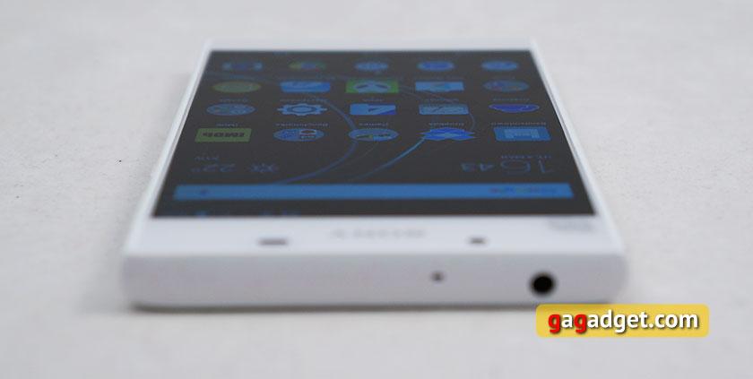 Обзор Sony Xperia L1: 5.5-дюймовый бюджетник с MediaTek-15