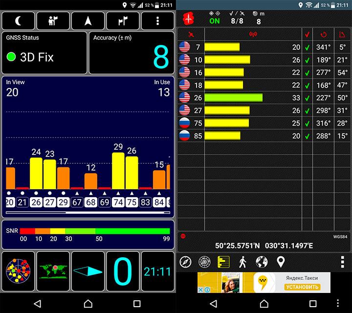 Обзор Sony Xperia L1: 5.5-дюймовый бюджетник с MediaTek-40