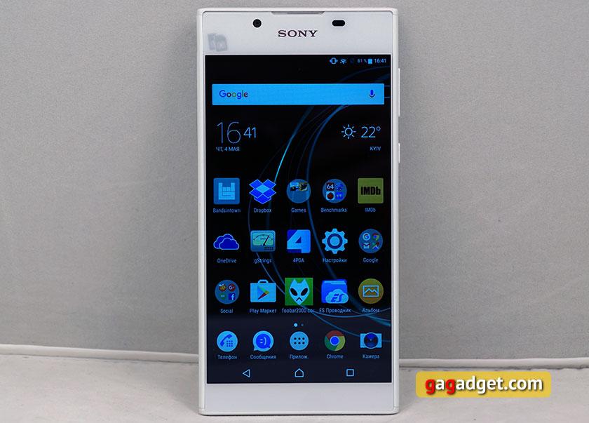 Обзор Sony Xperia L1: 5.5-дюймовый бюджетник с MediaTek-5