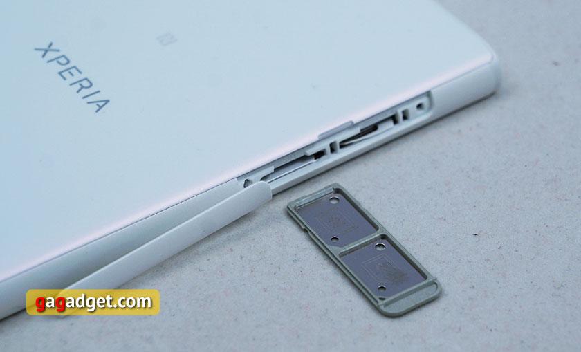 Обзор Sony Xperia L1: 5.5-дюймовый бюджетник с MediaTek-9