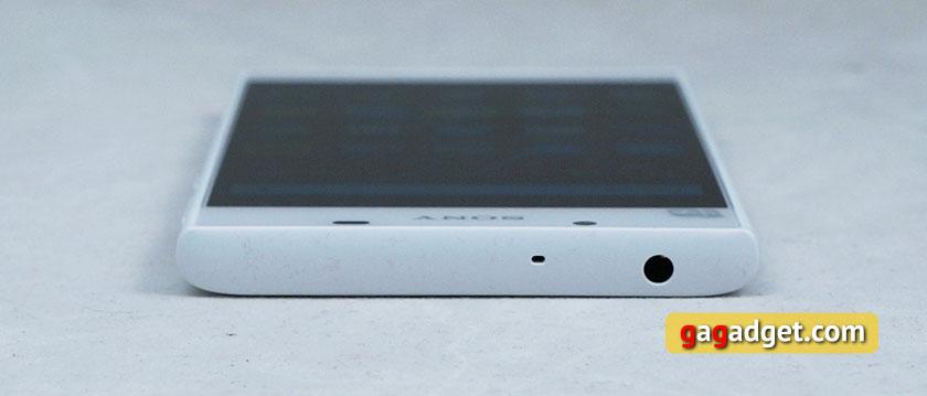 Обзор Sony Xperia L1: 5.5-дюймовый бюджетник с MediaTek-10
