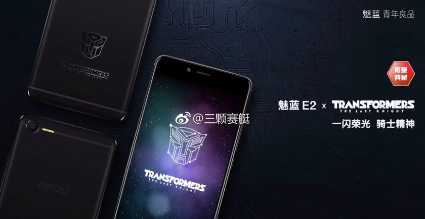MeizuE2_transformeredition.jpg