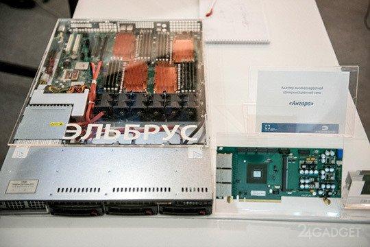 Показаны первые ПК на российском процессоре «Эльбрус 8С» (3 фото)
