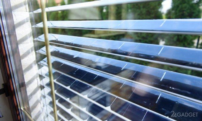 «Солнечные» смарт-жалюзи SolarGaps (8 фото + видео)